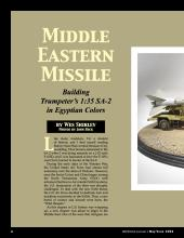 Middle Eastern Missile