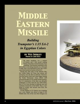 Middle Eastern Missile